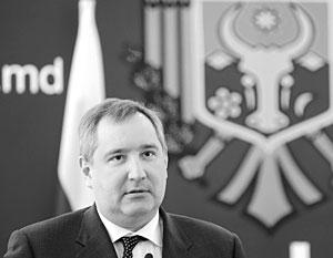 Дмитрий Рогозин пообещал, что «хамский жест» Молдавии будет стоить ей десятки, а может быть, сотни миллионов долларов