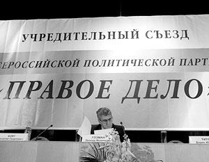 «Я и мои товарищи еще не отошли от вчерашнего съезда», - признался Леонид Гозман