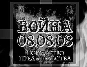 Показ фильма на Украине перенесен на эту неделю в стену Верховной рады