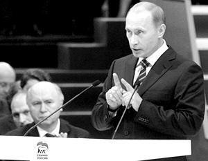 Путин думает о том, как защитить российскую экономику