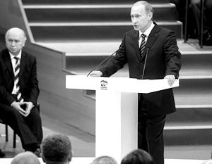 Премьер-министр РФ Владимир Путин выступил с докладом по программе социально-экономического развития страны до 2020 года