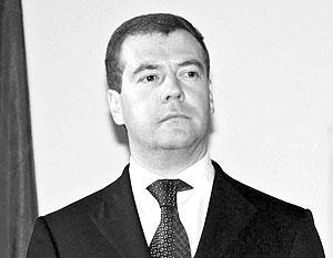 Дмитрий Медведев: Это был продуктивный диалог
