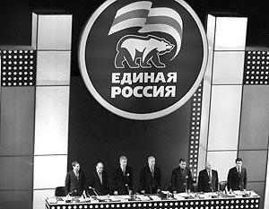 «Единая Россия» запускает новый антикризисный проект