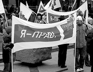 «Вступайте в наши ряды», – завершая митинг, призвал Евгений Чичваркин
