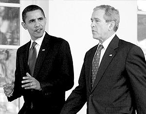 Верных обамовцев ждут «настольные упражнения» по инициативе Джорджа Буша