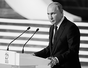 Владимир Путин напомнил, что «Единая Россия» в течение многих лет доказывает свою состоятельность и способность принимать ответственные решения
