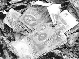 В начале девяностых в заброшенных ракетных шахтах захоронили 440 тонн советских денег