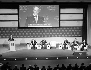 Форум в Давосе открыл своей речью председатель правительства РФ Владимир Путин