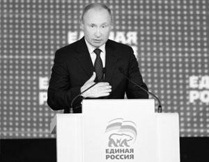 В своей речи Владимир Путин указал единороссам на истинные лидерские качества