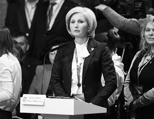 Замсекретаря генсовета ЕР Ольга Баталина рассказала участникам съезда о новых «социальных лифтах»