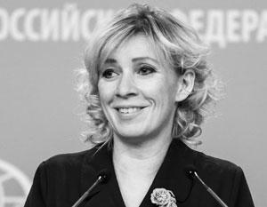МИД ответил на упреки Киева в краже унитазов с возвращенных кораблей