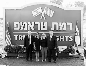 Для Израиля признание Голанских высот со стороны США стало исторической вехой