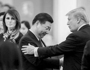 На публике Си Цзиньпин и Дональд Трамп всегда подчеркнуто выражают симпатию друг другу