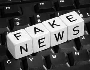 Теперь за распространение фейковых новостей нарушителям грозит серьезная ответственность