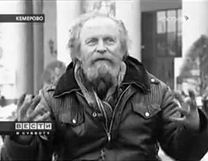 Кемеровский бомж может поехать на Каннский фестиваль от России