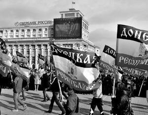 Жители Донецка уже привыкли к тому, что украинские власти время от времени предлагают им «мирно реинтегрироваться»