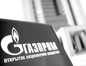Газпром теряет покупателей в Европе