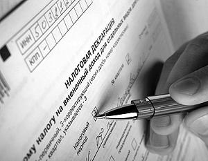 Правительство усилит собираемость налогов