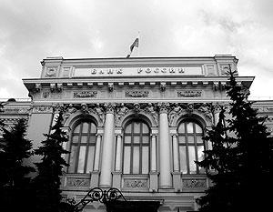 ЦБ сообщил, что международные резервы России выросли на 15 млрд долларов