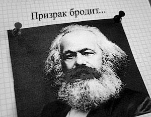 Марксизм снова входит в моду