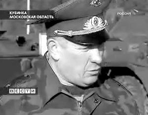 55-летний генерал-лейтенант отправится в запас