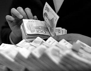 Китай хочет, чтобы доллары в будущем выглядели именно так