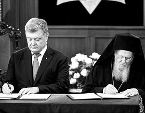 Подписанное Киевом и Фанаром соглашение грозит началом настоящей религиозной войны на Украине