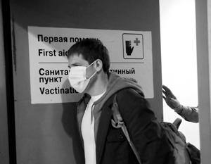 Троих россиян с подозрением на грипп сняли с самолетов