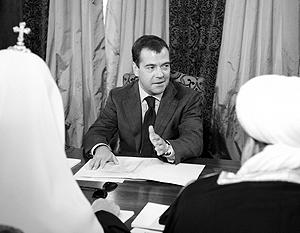 Дмитрий Медведев встретился с представителями основных российских конфессий