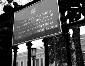 На Украине зеркальную реакцию России называли «совковой, махровой» провокацией