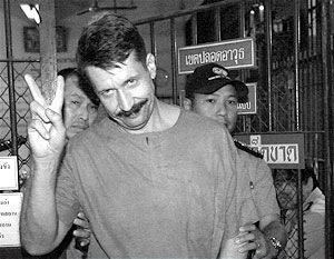 Суд Таиланда счел вину Виктора бута недоказанной