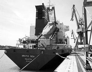Долгая история с поисками Arctic Sea завершена