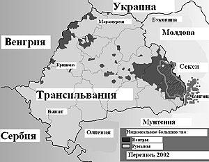 В современной Румынии проживают около 670 тыс. секеев