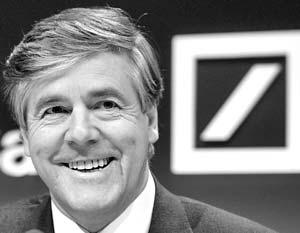Исполнительный директор Deutsche Bank Джозеф Акерман