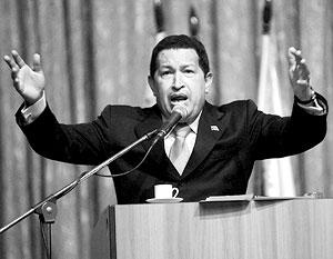 Чавес уточнил, что его страна признает независимость двух государств «с сегодняшнего дня»
