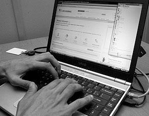 Контроль в Интернете может быть серьезно ужесточен