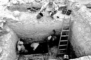 Уникальную находку обнаружили китайские археологи на границе с Северной Кореей