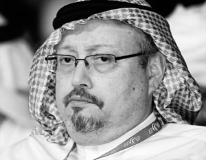 Почему Запад не спешит наказывать Саудовскую Аравию за «дело Хашогджи»