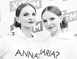 Мария и Анна Опанасюк способны принести Киеву успех на «Евровидении», но в отношении девушек началась травля