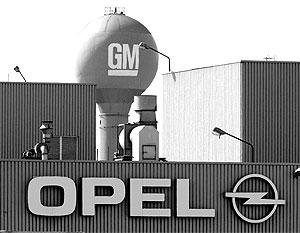 Opel хотел купить консорциум в составе канадско-австрийского производителя комплектующих Magna и российского Сбербанка