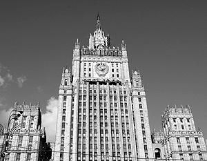 Ранее глава МИДа Сергей Лавров заявил, что слова «опытного» Сикорского вызвали у него «глубокое изумление»