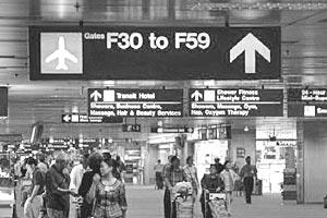 Лучшим аэропортом признана аэропорт Чанги