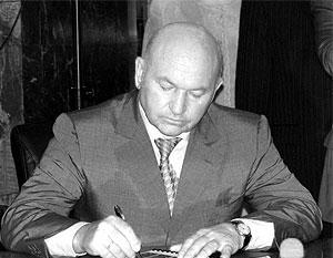 Лужков подписал документы о Генплане