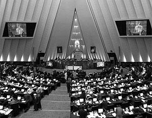 Депутаты иранского парламента осудили резолюцию МАГАТЭ