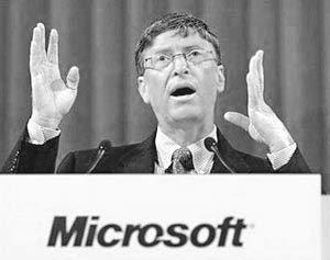 Глава Microsoft Билл Гейтс