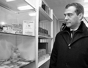 Медведев подтвердил, что ситуация с лекарствами «не очень хорошая»
