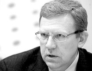 Алексей Кудрин выступил на форуме «Россия 2010»