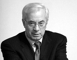 Николай Азаров: Отношения с Россией надо возрождать