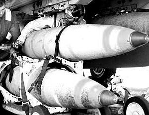 Завоз мощных бомб на военную базу США в Индийском океане насторожил западных экспертов