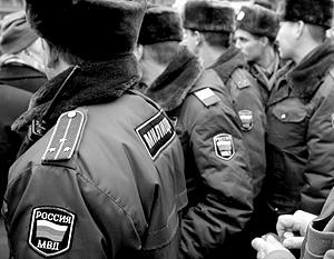 ОП РФ предлагает избавить милиционеров от лишних функций